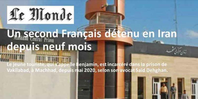 لوموند: سرنوشت اتباع دستگیرشده فرانسوی ممکن است با سرنوشت اسدالله اسدی گره خورده باشد