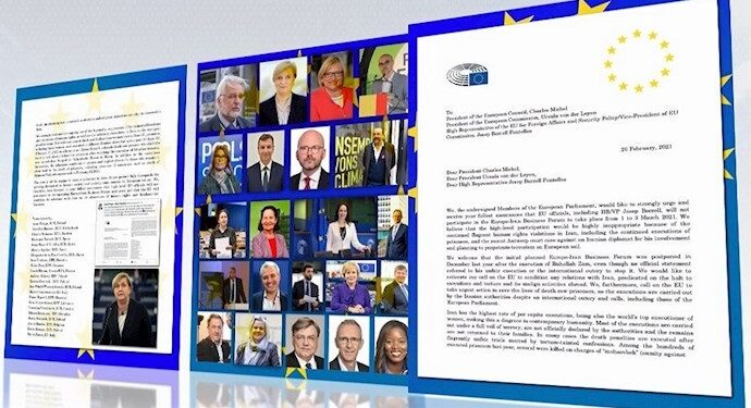 نامهٔ ۲۲نماینده پارلمان اروپا: اتحادیه اروپا بهدلیل نقض حقوق بشر و ارتکاب تروریسم نباید در جلسه تجاری با رژیم ایران در ۱۱اسفند شرکت کند