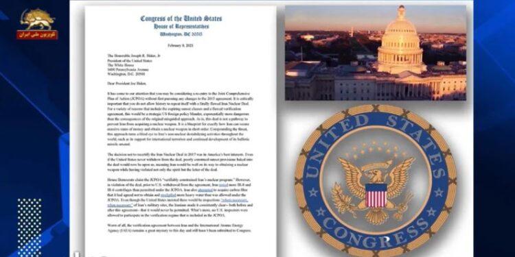 ۱۲۰ نماینده کنگره آمریکا از بایدن خواستند به توافق اتمی با رژیم ایران بازنگردد