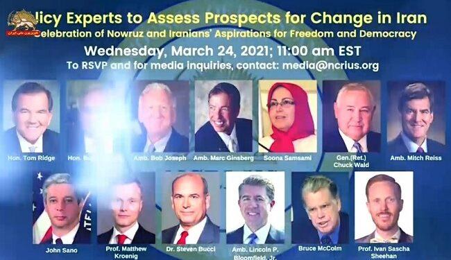 کنفرانس آنلاین در دفتر نمایندگی شورای ملی مقاومت در آمریکا بررسی چشم اندازهای تغییر در ایران