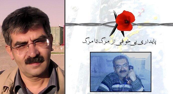 سالروز شهادت مجاهد قهرمان محسن دگمهچی