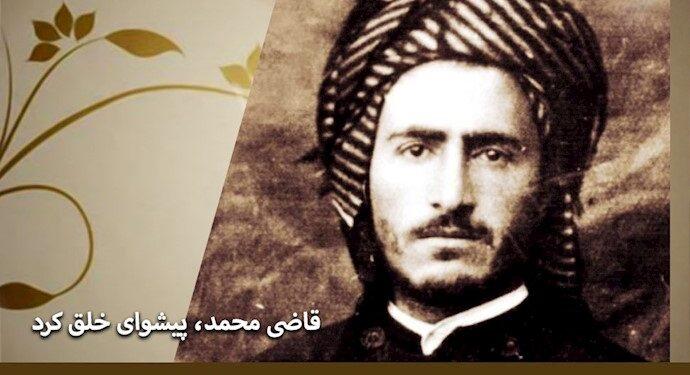 قاضی محمد و یارانش در مهاباد اعدام شدند.