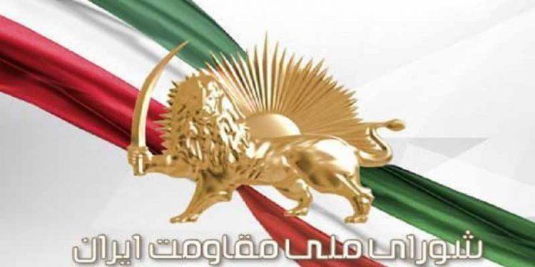 اجلاس میاندورهای شورای ملّی مقاومت ایران