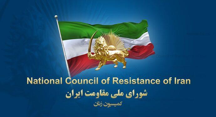 عضویت رژیم زنستیز آخوندی در کمیسیون مقام زنان ملل متحد لکه ننگی است که جامعه جهانی باید آن را قویاً محکوم کنند