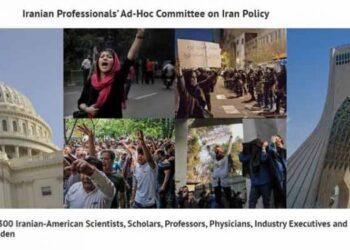 انعکاس نامه بیش از ۳۰۰تن متخصصان ایرانی مقیم آمریکا به جو بایدن در رسانهها