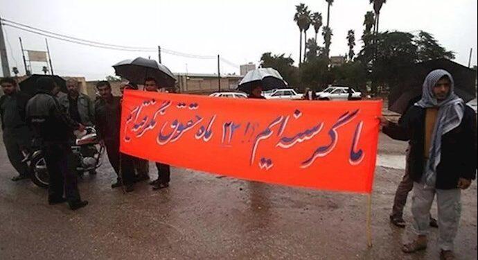 آتشفشان اعتراض و قیام و تحریم نمایش انتخابات