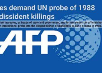 برندگان جایزه نوبل خواستار تحقیق بین المللی پیرامون قتلعام زندانیان در سال۱۳۶۷ شدند – آ اف پ