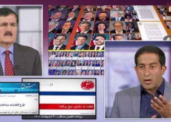 زوزه های وحشت آخوندی و حامیان آشکار و پنهان رژیم از قطعنامه ۱۱۸مجلس نمایندگان آمریکا