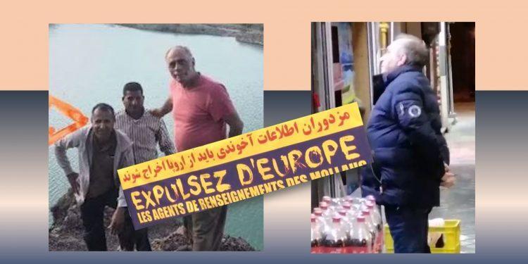 ضرورت اخراج مأموران وزارت اطلاعات از اروپا