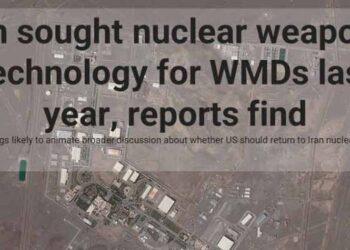 آژانسهای اطلاعاتی آلمان، هلند و سوئد: رژیم ایران کماکان دنبال کسب تکنولوژی سلاح هستهای است