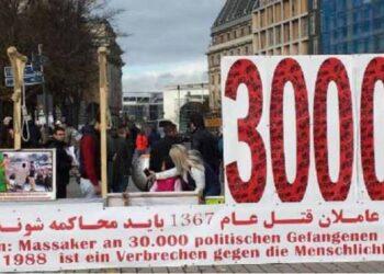 گام بزرگ بین المللی برای دادخواهی از خون شهیدان قتل عام ۱۳۶۷