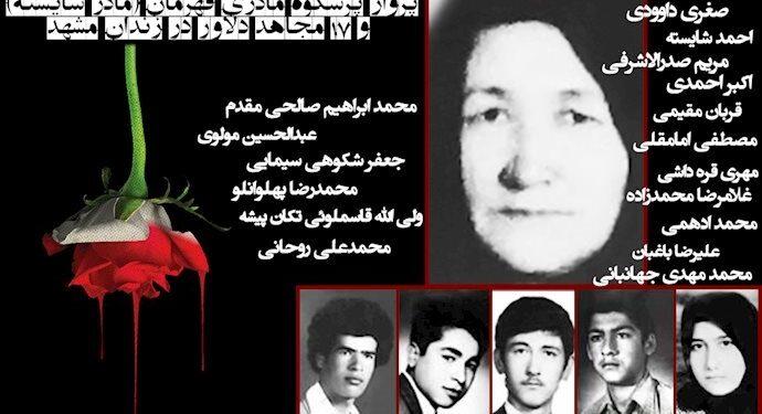 ۱۰خرداد سالروز پرواز پرشکوه مادر شایسته و ۱۶مجاهد دلاور در زندان مشهد