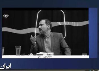 استقبال مردمی از مؤسسان پنجم ارتش آزادیبخش، واکنش هراس آلود یک مهره حکومتی