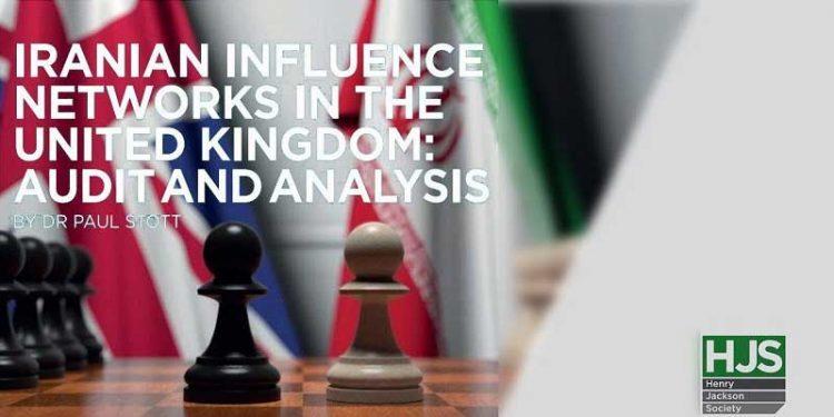 تهدیدهای سایبری و تروریستی رژیم ایران – گزارش مؤسسه HJS انگلستان
