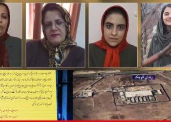 زنان زندانی سیاسی، نامه ای از زندان قرچک ورامین