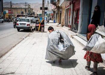 کودکان ایرانی و روز جهانی مبارزه با کار کودکان