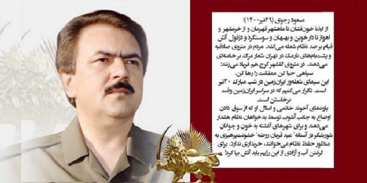 ششمین شب خیزش خوزستان – تظاهرات مردم ایذه، خرمشهر، سوسنگرد، دارخوین، آبادان، دزفول، اهواز و بهبهان – پیام مسعود رجوی